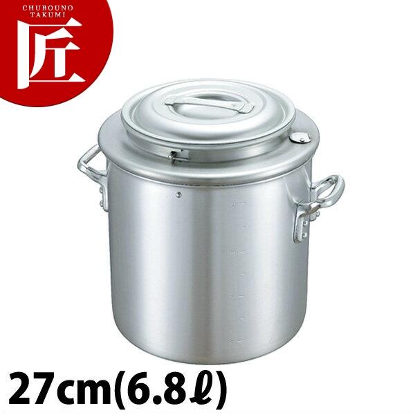 送料無料 アルミ湯煎鍋 27cm (6.8L) 湯せん鍋 アルミ鍋 アルミ製 【ctss】 領収書対応可能