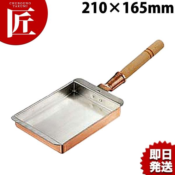 玉子焼き器 超定番 卵焼き器 銅製 フライパン 燕三条 日本製 業務用 ctss 低価格 16.5cm 銅玉子焼き スーパーSALE 関西型 あす楽対応