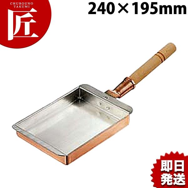 銅玉子焼き 関西型 19.5cm 【ctss】 玉子焼き器 卵焼き器 銅製 業務用 あす楽対応 領収書対応可能