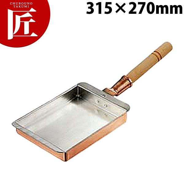 送料無料 銅玉子焼き 関西型 27cm 【ctss】 玉子焼き器 卵焼き器 銅製 業務用 領収書対応可能