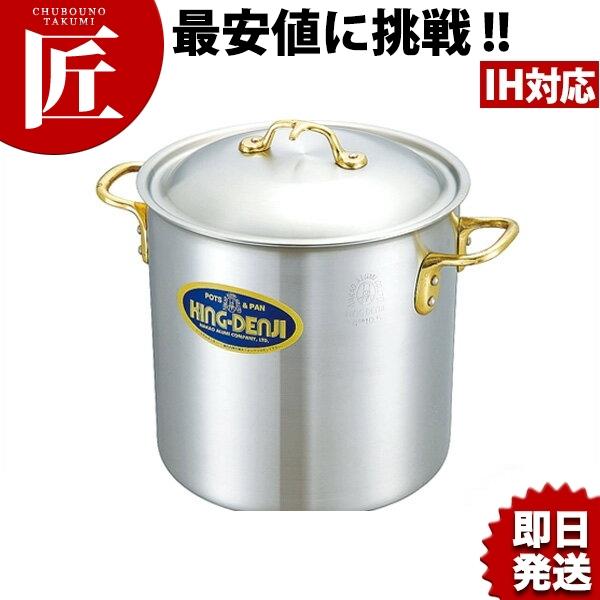 キングデンジ 寸胴鍋 目盛付 30cm (20.0L) ステンレス IH対応 日本製【ctss】