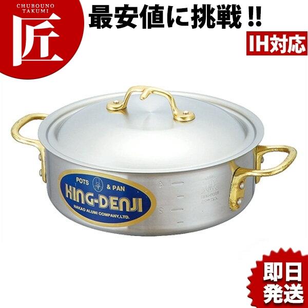 キングデンジ 外輪鍋 目盛付 21cm (2.5L) IH対応 ステンレス 日本製【ctss】