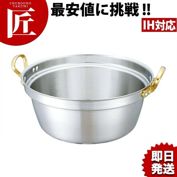 キングデンジ 料理鍋 45cm 23.0L IH対応【ctss】
