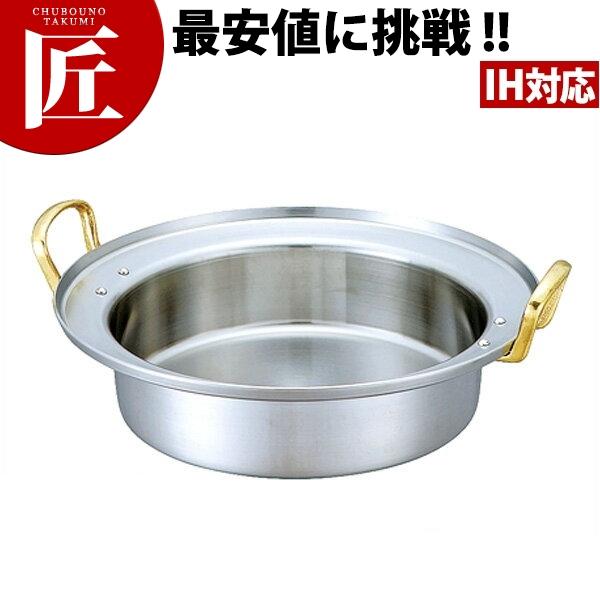 キングデンジ すき鍋 浅型 39cm 4.4 IH対応 ステンレス 【ctss】