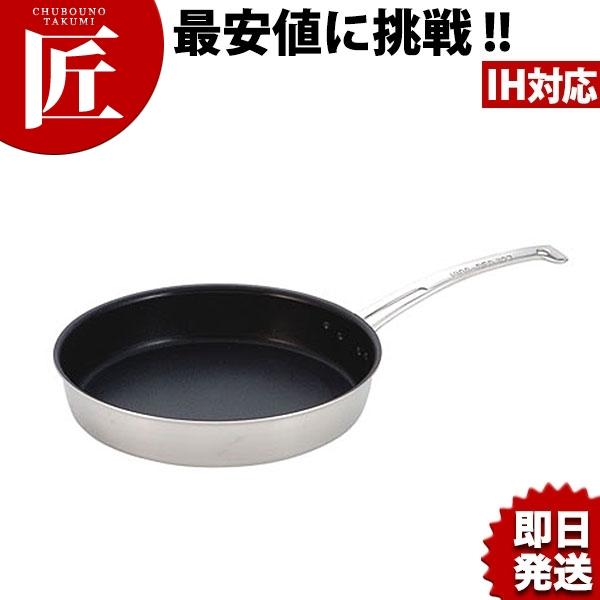 ニューキングデンジ ステーキ用フライパン(フッ素樹脂加工)30cm IH対応 ステンレス 【ctss】
