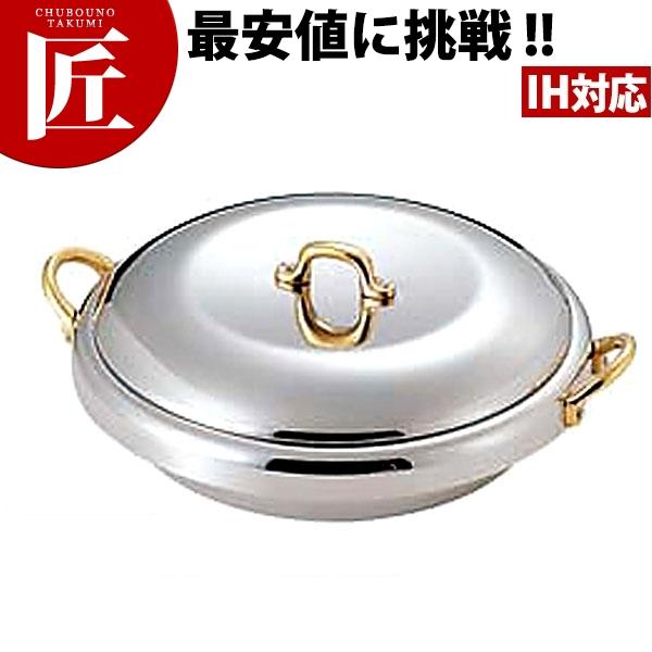 MA DX チリ鍋 [26cm]ちり鍋 チリ鍋 IH対応 電磁調理器対応 ステンレス 業務用 【ctss】