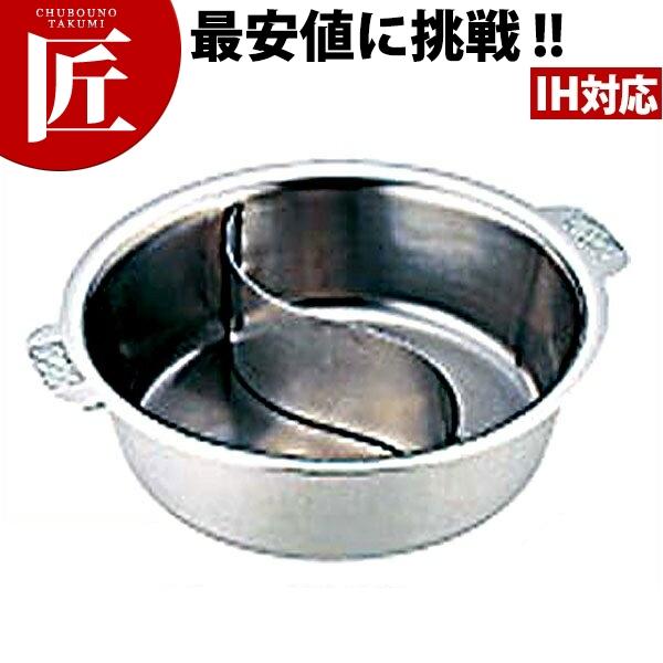 SW ちり鍋 2仕切 (Nbステン・電磁可) [33cm]ちり鍋 チリ鍋 IH対応 電磁調理器対応 ステンレス 業務用 【ctss】