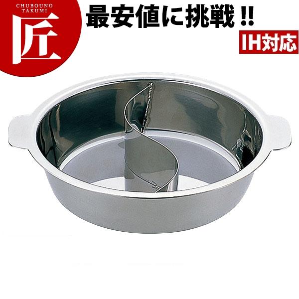 UK チリ鍋 2仕切り (蓋無し) [33cm] ちり鍋 チリ鍋 IH対応 電磁調理器対応 ステンレス 業務用 【ctss】