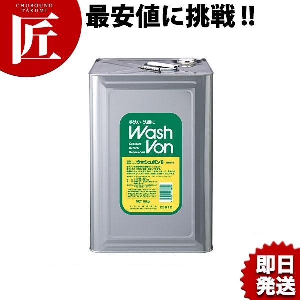 サラヤ ウォシュボン G 18kg ハンドソープ 業務用 詰め替え 詰替 薬用ハンドソープ つめかえ 薬用手洗いせっけん液 手洗い 殺菌 消毒 あす楽対応
