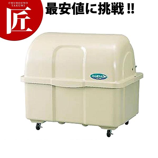 送料無料 ジャンボペール HG800C(キャスター付) 800L 【ctss】 領収書対応可能