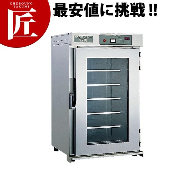 遠赤外線温蔵庫 NB-100EGⅡ【運賃別途】 業務用 【ctss】