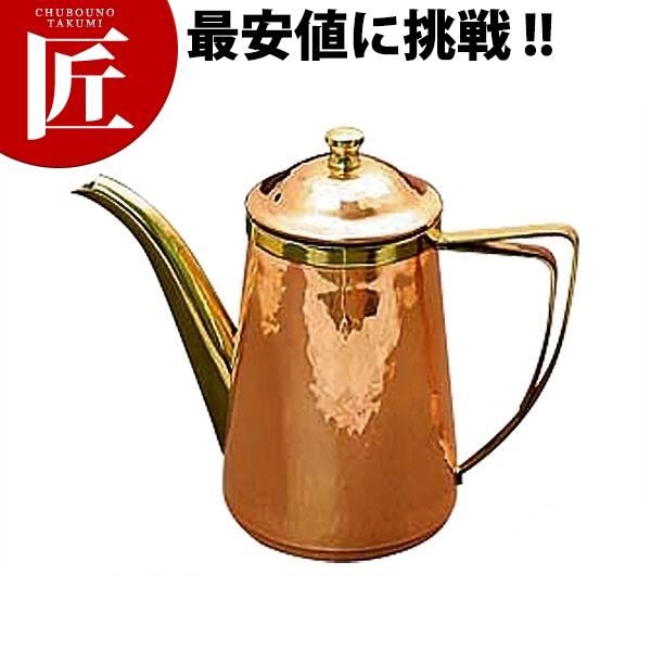 銅 槌目入 コーヒーポット 5人用 740cc 【ctss】