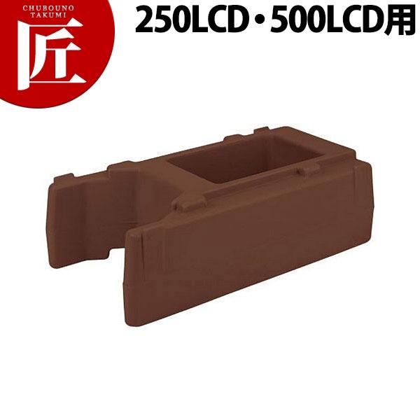 送料無料 キャンブロ ドリンクディスペンサー ライザー R500LCD ダークブラウン 【ctss】 領収書対応可能