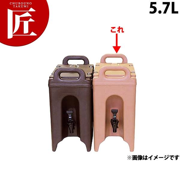 キャンブロ ドリンクデスペンサー 100LCD コーヒーベージュ ドリンクディスペンサー サービス用品 業務用 【ctss】