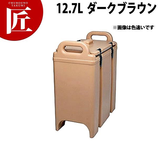 キャンブロ ドリンクディスペンサー (スープ用) 350LCD ダークブラウン 業務用 【ctss】