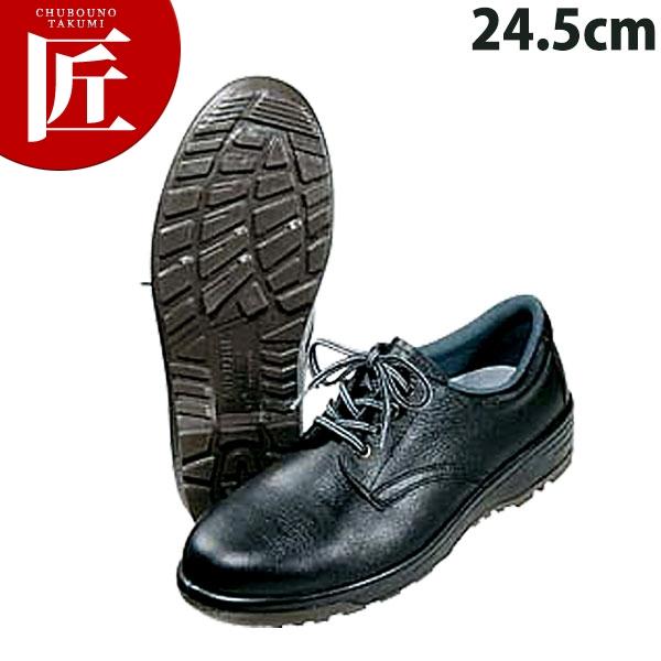 軽量安全靴 CF110 24.5cm□ コックシューズ 安全ぐつ 厨房シューズ 厨房靴 厨房用スニーカー 男女兼用 メンズ レディース 業務用