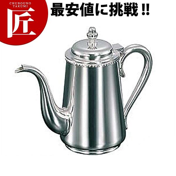 UK 18-8 菊渕 コーヒーポット10人用 1350cc 【ctss】