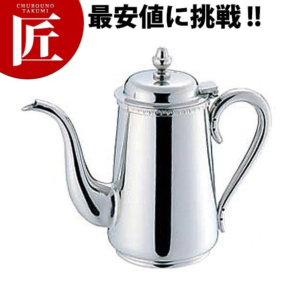 SW 18-8 菊渕 コーヒーポット 5人用 850cc 業務用 コーヒーポット 業務用コーヒーポット ステンレスコーヒーポット 【ctss】