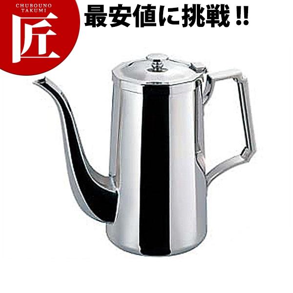 SW 18-8 角型 コーヒーポット 3人用 業務用 コーヒーポット 業務用コーヒーポット ステンレスコーヒーポット 【ctss】