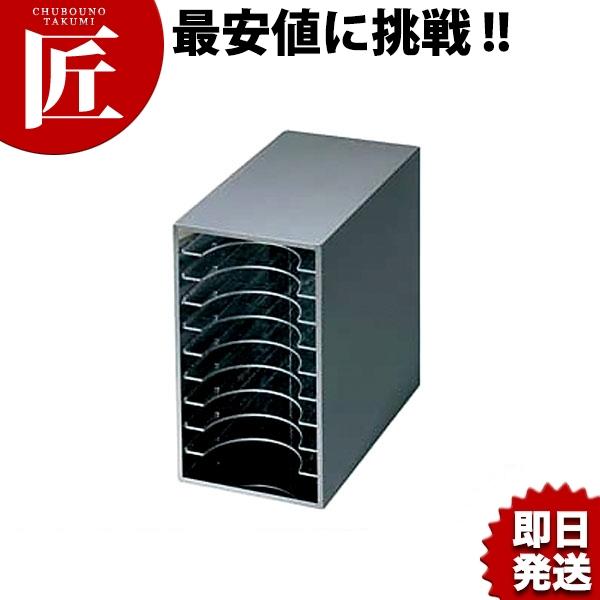 10段ホルダーケース HC-2 [黒] 業務用 【ctss】 領収書対応可能