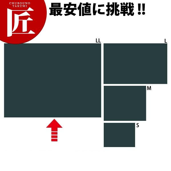 木製黒板(ブラック)受けナシ 184D-42999 LL【運賃別途】【ctss】メニューボード メニュー 黒板 チョーク用 片面 業務用 領収書対応可能