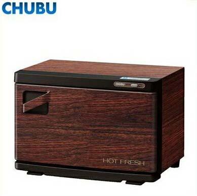 新品■送料無料■中部 CHUBU タオルウォーマー 木目調タイプ MT25FAM W350×D270×H250