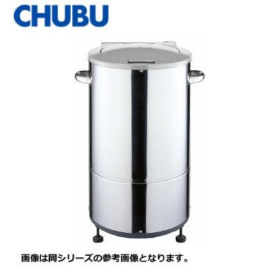新品■送料無料■中部 CHUBU プロシェフ調理機 野菜脱水機 10kgタイプ VS-500A W500×D422×H718