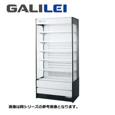 卸し売り購入 新品 送料無料 フクシマガリレイ 業務用 新品 多段オープン冷蔵ショーケース インバーター制御 送料無料 日配、弁当 業務用/MEU-32GKSA5L, Blue Dragon:23878ebc --- atakoyescortlar.com