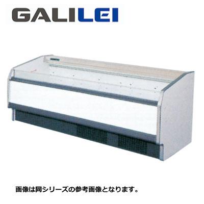 【新品 送料無料】■福島工業 フクシマ 冷凍機内蔵型 平型オープンショーケース MFX-85ROBTXS 幅2518×奥行1100