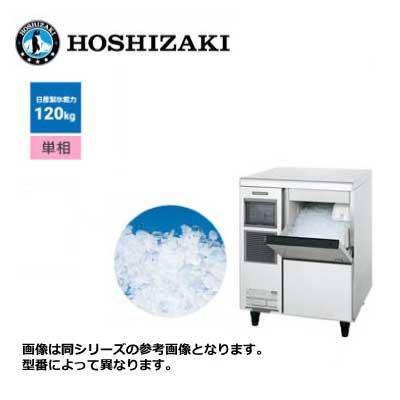 激安単価で 新品 送料無料 ホシザキ フレークアイス製氷機 [アンダーカウンタータイプ] /FM-120K/ 製氷能力120kg, 愛ショップアオキ ed04e386