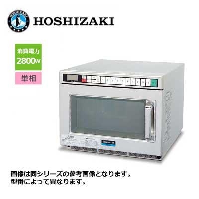新品 送料無料 ホシザキ 電子レンジ HMN-18C 上下給電 卓上形