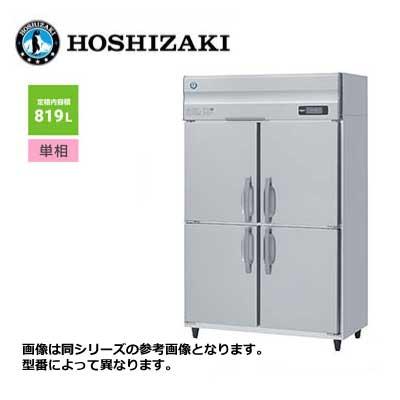 人気が高い 新品 送料無料 ホシザキ 4ドア 4ドア 新品 縦形冷蔵庫 LAシリーズ/HR-120LAT/ 819L 819L 幅1200×奥行650×高さ1910mm, ナグリムラ:979cadad --- briefundpost.de