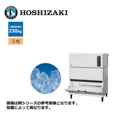 新品 送料無料 北海道 沖縄 離島地域を除く IM-230DWM-1-STN スタックオンタイプ 国産品 キューブアイス製氷機 セール価格 ホシザキ 製氷能力230kg