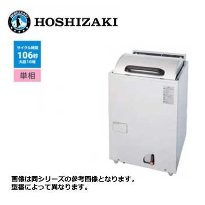 新品 送料無料 ホシザキ 食器洗浄機 [トップドアタイプ] /JWE-400FUB/ 幅600×奥行600×高さ953mm