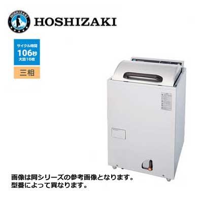 新品 送料無料 ホシザキ 食器洗浄機 [トップドアタイプ] /JWE-400FUB3/ 幅600×奥行600×高さ953mm