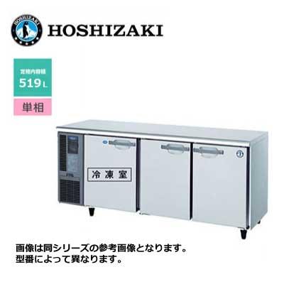 2021人気特価 新品 送料無料 ホシザキ 3ドア ホシザキ テーブル形冷凍冷蔵庫 3ドア/RFT-180SDG/ [内装ステンレス仕様]/RFT-180SDG/, Jeans&Casual Noah:9fcfaadf --- easassoinfo.bsagroup.fr