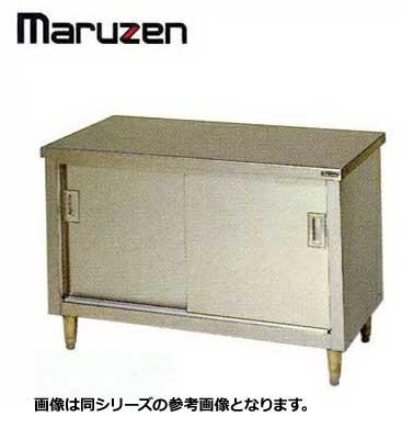 新品送料無料■調理台 BG無 業務用 ステンレス 引戸付 マルゼン BH-074N W750×D450