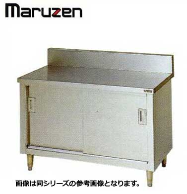 新品送料無料■調理台 BG付 業務用 ステンレス 引戸付 マルゼン BH-076 W750×D600