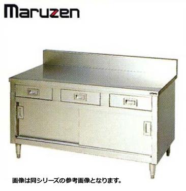 新品送料無料■調理台 BG付 業務用 ステンレス 引出し 引戸付 マルゼン BHD-096 W900×D600