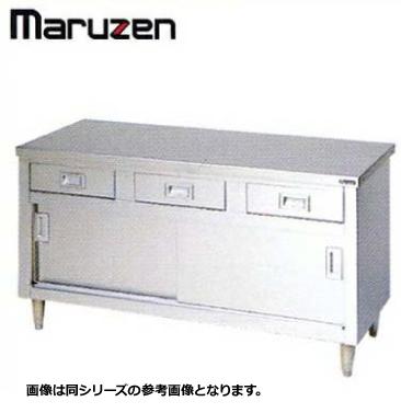 新品送料無料■調理台 BG無 業務用 ステンレス 引出し 引戸付 マルゼン BHD-104N W1000×D450