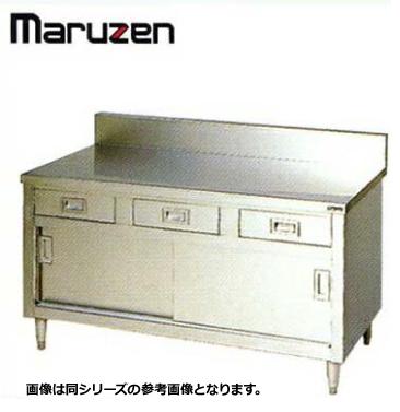 新品送料無料■調理台 BG付 業務用 ステンレス 引出し 引戸付 マルゼン BHD-156 W1500×D600