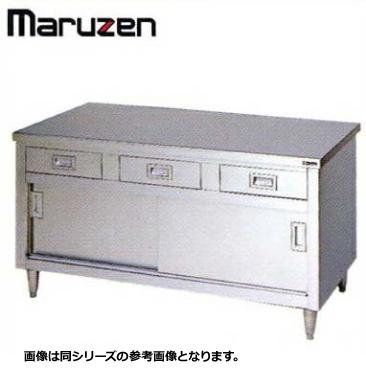 新品送料無料■調理台 BG無 業務用 ステンレス 引出し 引戸付 マルゼン BHD-157N W1500×D750