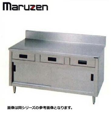 新品送料無料■調理台 BG付 業務用 ステンレス 引出し 引戸付 SUS304 マルゼン BHDX-096 W900×D600