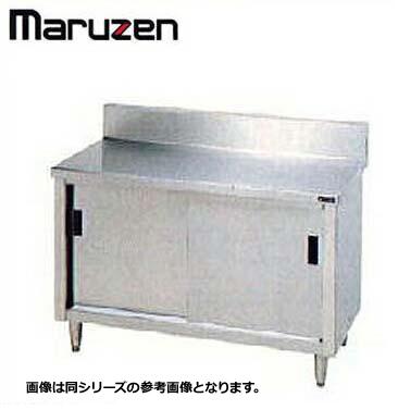 新品送料無料■調理台 BG付 業務用 ステンレス 引戸付 SUS304 マルゼン BHX-104 W1000×D450