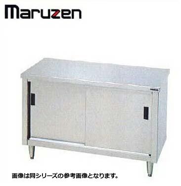 新品送料無料■調理台 BG無 業務用 ステンレス 引戸付 SUS304 マルゼン BHX-187N W1800×D750