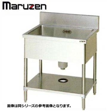 新品送料無料■シンク 業務用 ステンレス BG付 流し台 1槽 マルゼン BS1-044 450×450×800