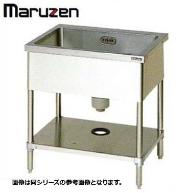 新品送料無料■シンク 業務用 ステンレス BG無 1槽 マルゼン BS1-044N 450×450×800