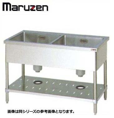 新品送料無料■シンク 業務用 ステンレス BG無 2槽 マルゼン BS2-124N 1200×450×800