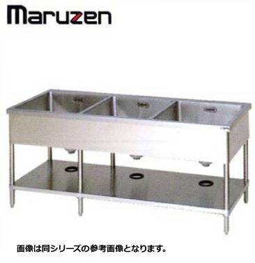 新品送料無料■シンク 業務用 ステンレス BG無 3槽 マルゼン BS3-134N 1300×450×800