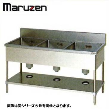 新品送料無料■シンク 業務用 ステンレス BG付 流し台 3槽 マルゼン BS3-186 1800×600×800